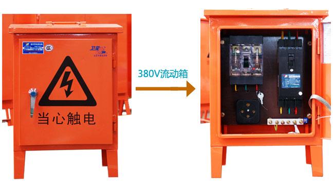 临时用电配电柜,配电箱系列